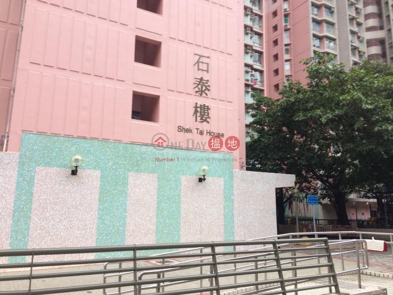 石籬(一)邨 石泰樓 (Shek Lei (I) Estate Shek Tai House) 葵涌 搵地(OneDay)(2)