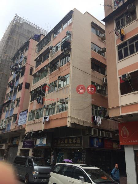 Tak Yan Building Stage 2 (Tak Yan Building Stage 2) Tsuen Wan East|搵地(OneDay)(1)