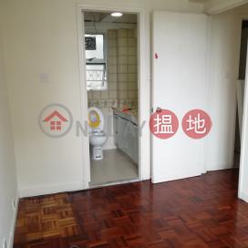 Near mtr station|Kowloon CityWhampoa Garden Phase 3 Willow Mansions(Whampoa Garden Phase 3 Willow Mansions)Rental Listings (98358-3919560102)_0
