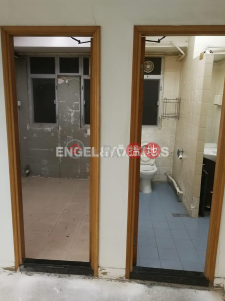 Property Search Hong Kong   OneDay   Residential   Rental Listings, Studio Flat for Rent in Tin Wan