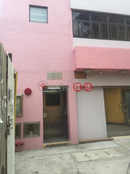 長洲山頂道物業 (Property on Cheung Chau Peak Road) 長洲|搵地(OneDay)(1)