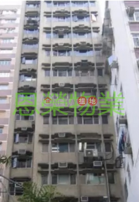 TEL 98755238|Wan Chai DistrictWayson Commercial House(Wayson Commercial House)Sales Listings (KEVIN-0040488019)_0