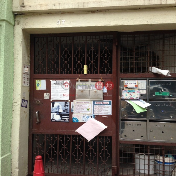 37 Sun Chun Street (37 Sun Chun Street) Causeway Bay|搵地(OneDay)(1)