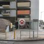 祖堯邨啟廉樓 (Cho Yiu Chuen - Kai Lim Lau) 葵青永祖街2-6號 - 搵地(OneDay)(4)