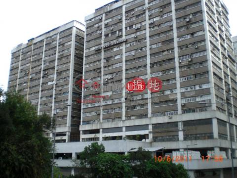 金豪工業大廈 沙田金豪工業大廈(Kinho Industrial Building)出租樓盤 (maggi-02827)_0
