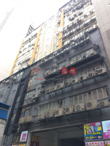 Good Year Industrial Building (Good Year Industrial Building) Kwun Tong|搵地(OneDay)(1)