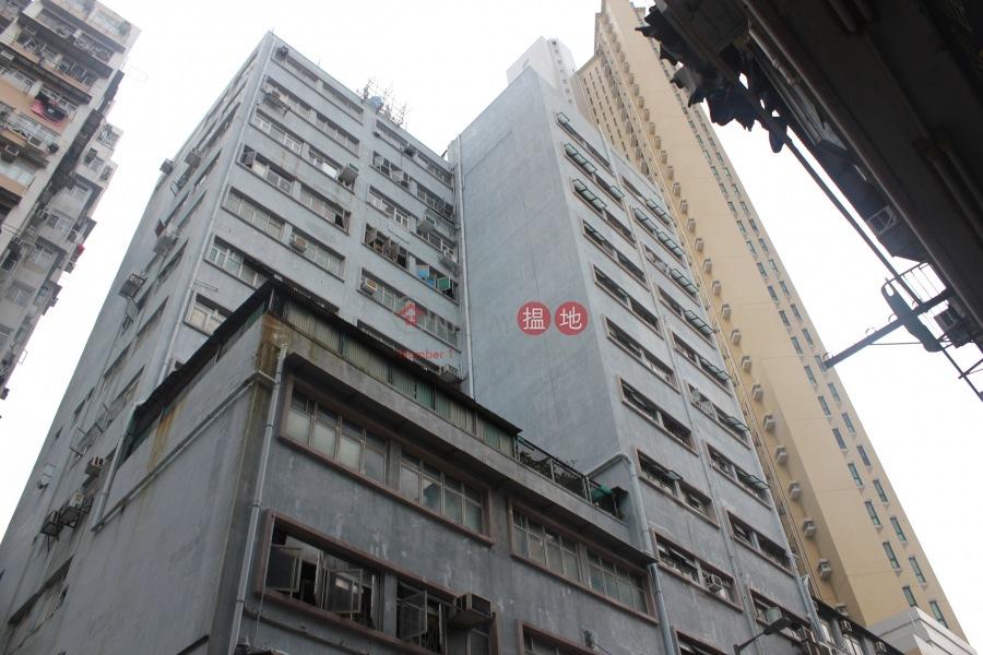 鳳如工業大廈 (Fung Yu Industrial Building) 土瓜灣|搵地(OneDay)(2)