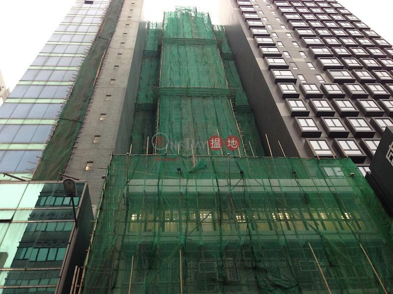 昌威大廈 (Cheong Wai Building) 旺角|搵地(OneDay)(2)