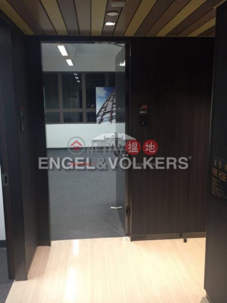 6 Wilmer Street | Please Select | Residential | Sales Listings | HK$ 8.4M