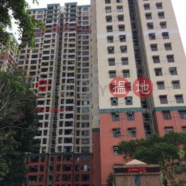 薄扶林花園 2座,薄扶林, 香港島