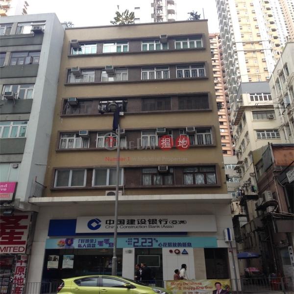 成和道37-39號 (37-39 Sing Woo Road) 跑馬地|搵地(OneDay)(5)