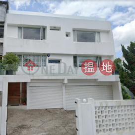 Grandview Villa,Clear Water Bay, New Territories