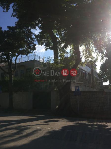 喇沙利道31-33號 (31-33 La Salle Road) 九龍塘|搵地(OneDay)(3)