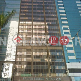 Studio Flat for Sale in Wan Chai
