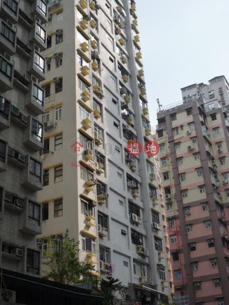 建明大廈 (Kin Ming Building) 北角|搵地(OneDay)(3)