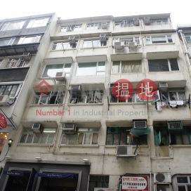 擺花街11號,中環, 香港島