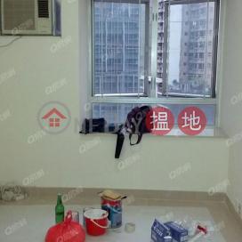 Westlands Court Gee Lan Mansion   2 bedroom Mid Floor Flat for Sale Westlands Court Gee Lan Mansion(Westlands Court Gee Lan Mansion)Sales Listings (XGGD749100105)_0