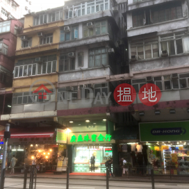 蕪湖街40號,紅磡, 九龍