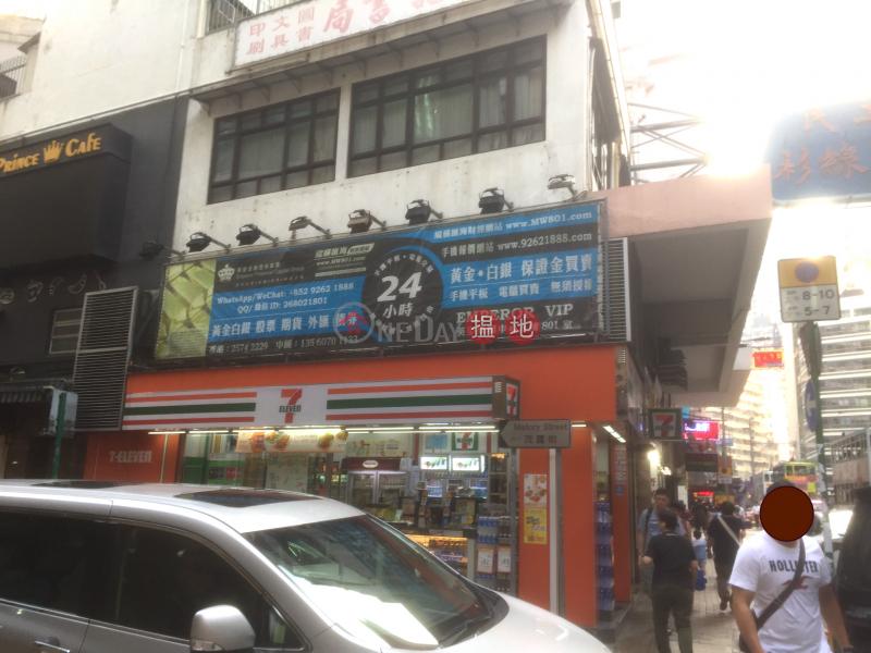 富嘉大廈 (Fu Kar Building) 灣仔|搵地(OneDay)(2)