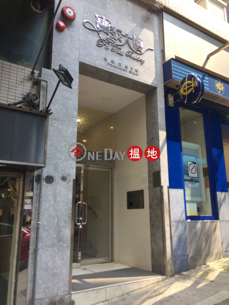Po Thai Building (Po Thai Building) Sheung Wan|搵地(OneDay)(2)