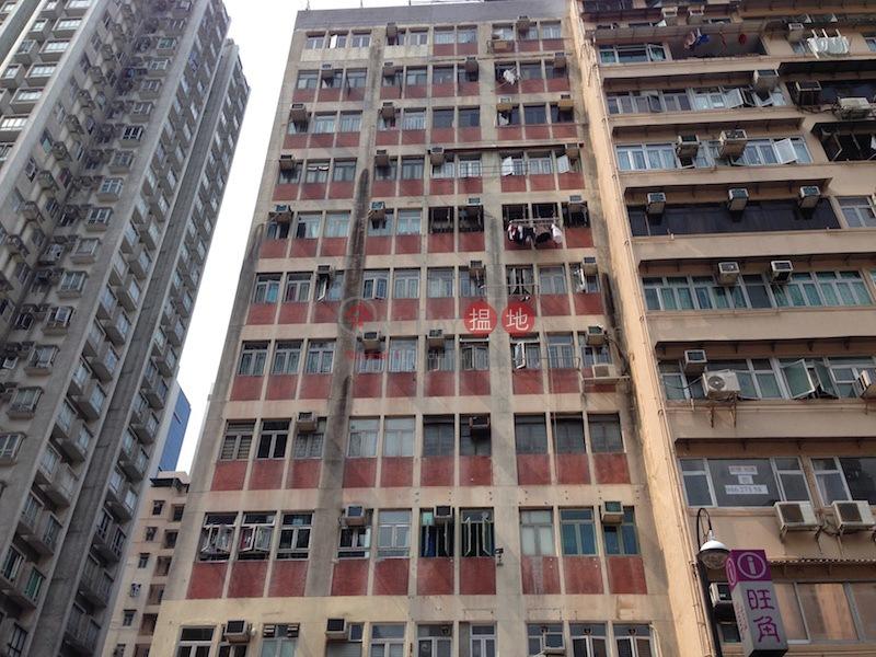 裕旺大廈 (Yue Wong Building ) 旺角|搵地(OneDay)(2)
