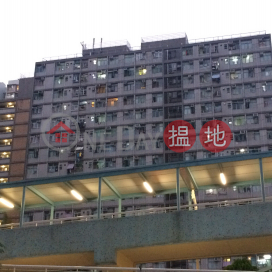 Wang On House, Wang Tau Hom Estate|橫頭磡邨宏安樓