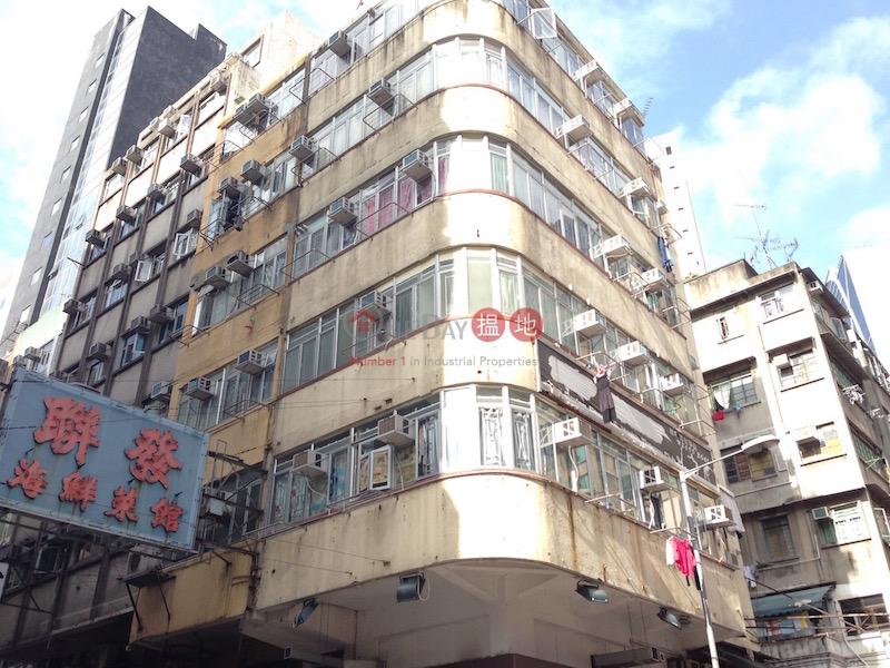 78 Woosung Street (78 Woosung Street) Jordan|搵地(OneDay)(3)