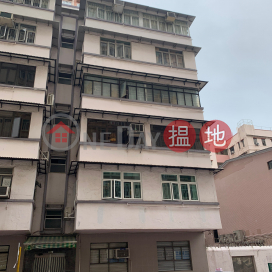 90 Ko Shan Road,To Kwa Wan, Kowloon