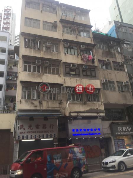 269-271 Shanghai Street (269-271 Shanghai Street) Yau Ma Tei|搵地(OneDay)(3)