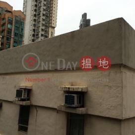 Hee Wong Terrace Block 2|羲皇臺2座