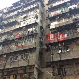 280-286A Yu Chau Street|汝州街280-286A號