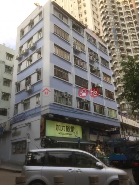 5-7 Kam Fung Street (5-7 Kam Fung Street) Tsz Wan Shan 搵地(OneDay)(1)