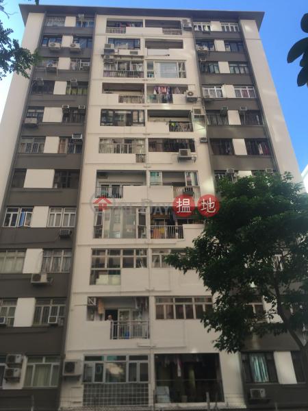 翠華大廈3座 (Block 3 Mandarin Court) 何文田|搵地(OneDay)(2)