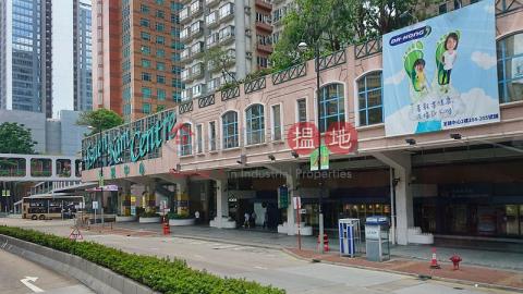 MTR,2 BedRooms|Tsuen WanTsuen Kam Centre Block 1(Tsuen Kam Centre Block 1)Sales Listings (ELAIN-7475894267)_0