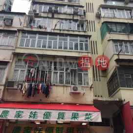 281 Shun Ning Road|順寧道281號