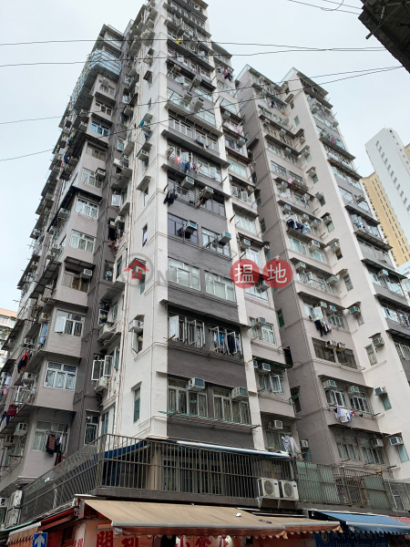 寶德大廈 龍德大廈 (A座) (Lung Teck Tower ( Block A) Po Teck Mansion) 土瓜灣|搵地(OneDay)(1)