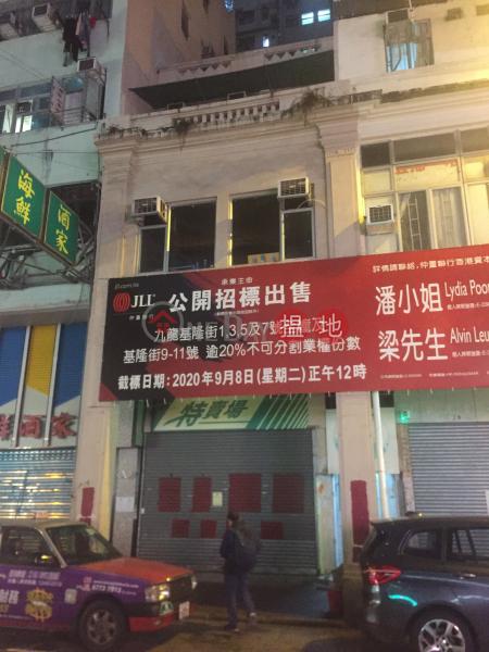 5 Ki Lung Street (5 Ki Lung Street) Prince Edward 搵地(OneDay)(3)