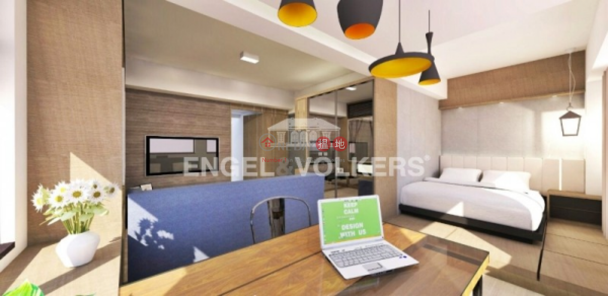 香港搵樓|租樓|二手盤|買樓| 搵地 | 住宅-出售樓盤|中環開放式筍盤出售|住宅單位