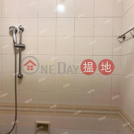 Heng Fa Chuen Block 12 | 2 bedroom Mid Floor Flat for Sale