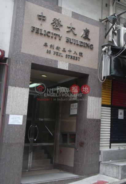 1 Bed Flat for Sale in Soho, Felicity Building 中發大廈 Sales Listings | Central District (EVHK40632)