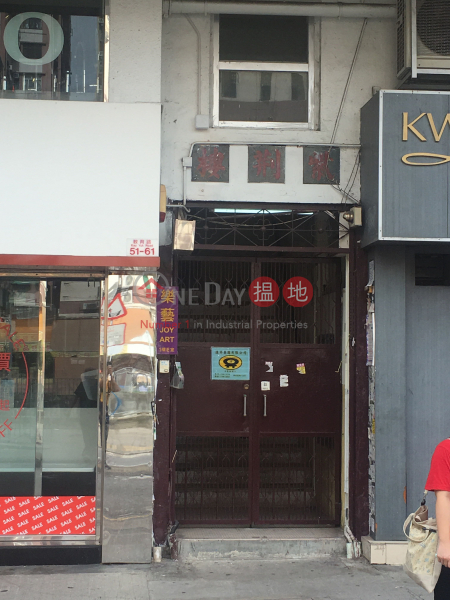 Tse King House Stage 1 (Tse King House Stage 1) Yuen Long|搵地(OneDay)(2)