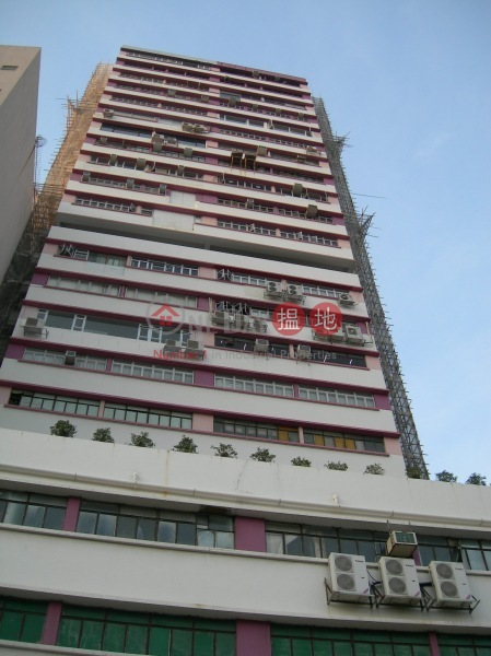 Kwai Bo Industrial Building (Kwai Bo Industrial Building) Wong Chuk Hang|搵地(OneDay)(2)