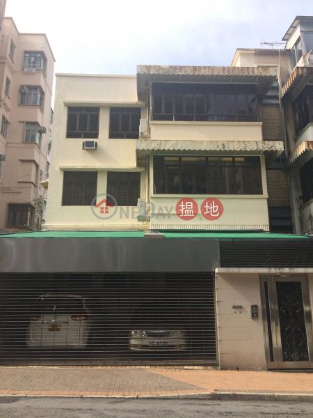 14C Sau Chuk Yuen Road (14C Sau Chuk Yuen Road) Kowloon City|搵地(OneDay)(2)