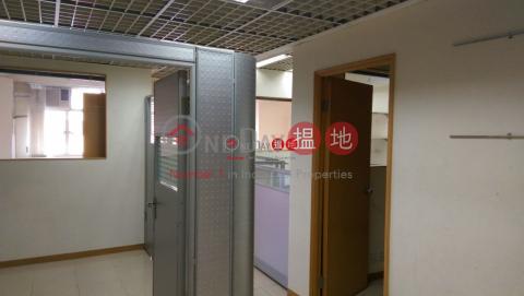 喜利佳工業大廈|沙田喜利佳工業大廈(Haribest Industrial Building)出租樓盤 (charl-03187)_0