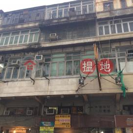 12 Yiu Tung Street|耀東街12號