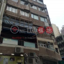 卑利街63號,蘇豪區, 香港島