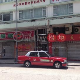 Cheng Hong Building,Yau Ma Tei, Kowloon