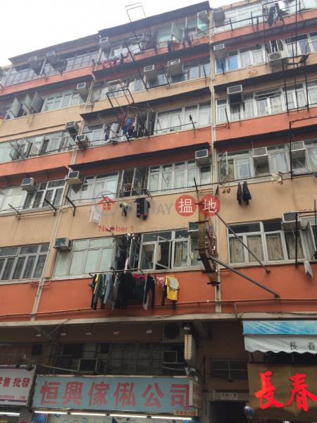 71-81 Ho Pui Street (71-81 Ho Pui Street) Tsuen Wan East|搵地(OneDay)(3)