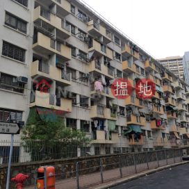 漁光村 順風樓,香港仔, 香港島