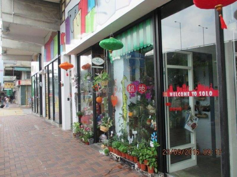 SOLO 迷你工作坊 131-132干諾道西   西區香港出租HK$ 7,000/ 月